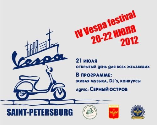 IV Saint Petersburg Vespa festival