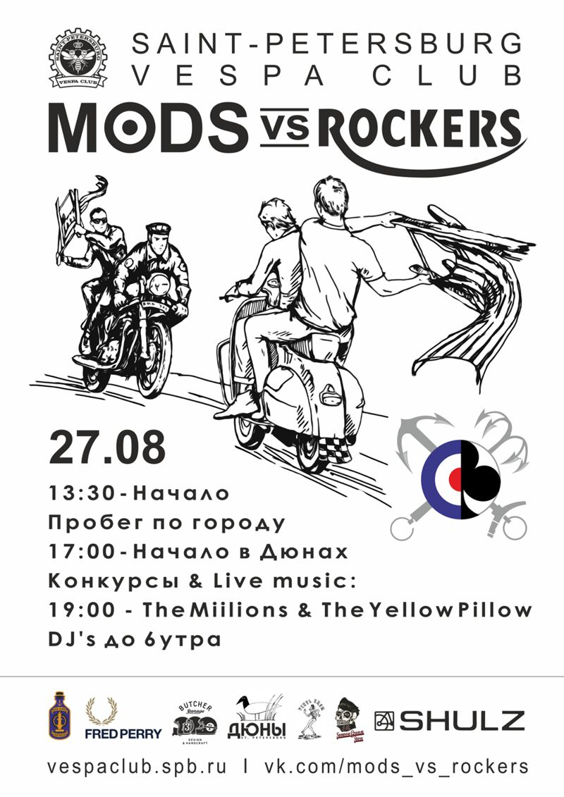 Mods vs Rockers 2016 poster